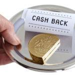 Как возвращает деньги Джум