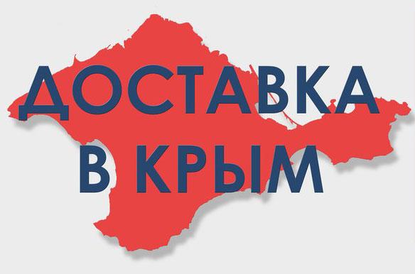 Как заказать на Joom в Крыму