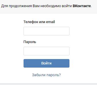 Указать пароль
