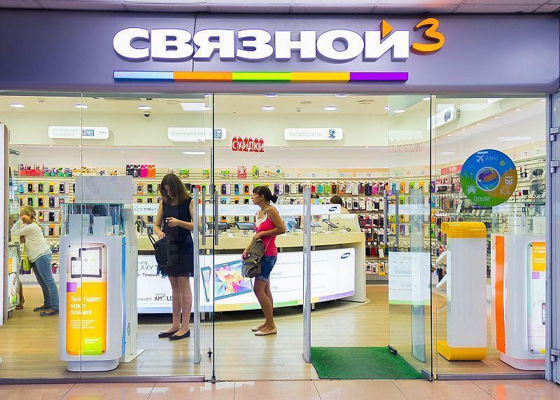 Связной магазин