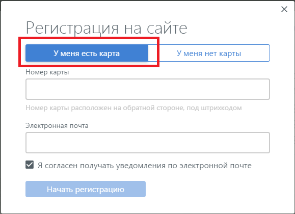 sclub.ru регистрация