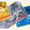 Процедура восстановления карты Спортмастер при утере