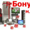 Использование бонусов М.Видео: условия, принципы начисления, сроки действия