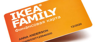 Икеа фэмили кредитная карта