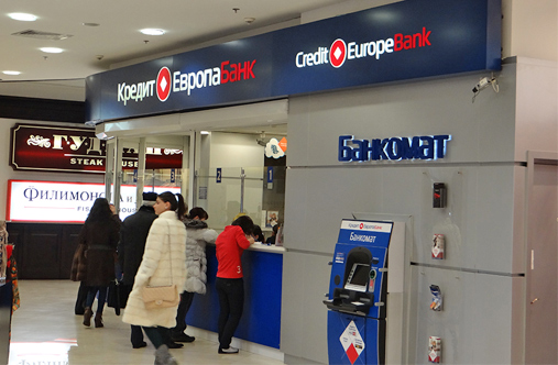 банкоматы кредит европа банк с внесением наличных