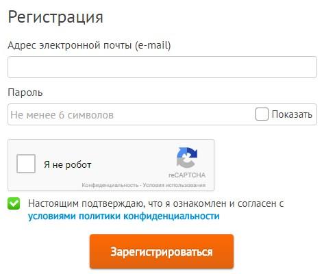 Регистрация в личном кабинете ДНС