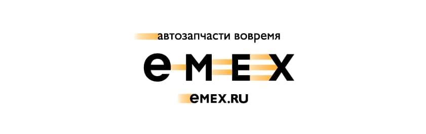 Автозапчасти Емекс