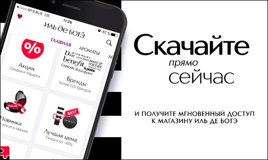 Активировать карту можно в мобильном приложении