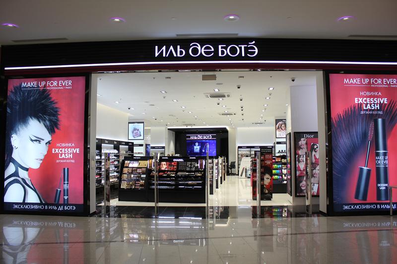 Магазин Иль де Ботэ