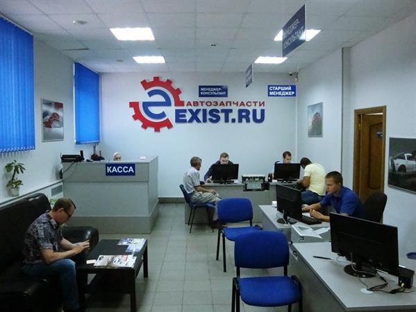 Офис обслуживания Экзист