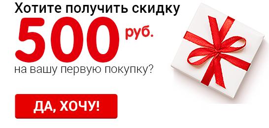 Hoff – интернет-магазин, предлагающий программу бонусов постоянным клиентам
