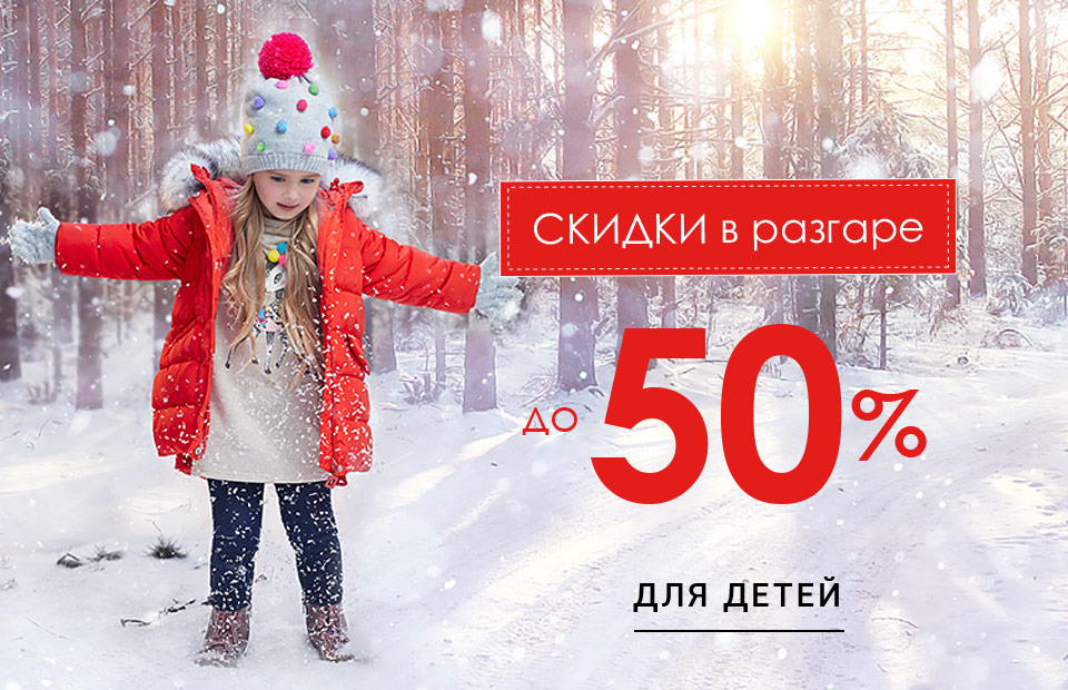 Интернет-магазин одежды O'STIN