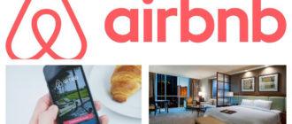 Какой валютой оплатить жилье на Airbnb