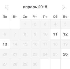 Календарь: фото