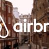 Доступные способы получения скидок на AirBnb