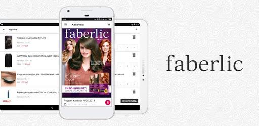 Приложения в Google Play – Faberlic