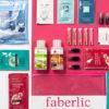 Процедура заказа пробников в Faberlic