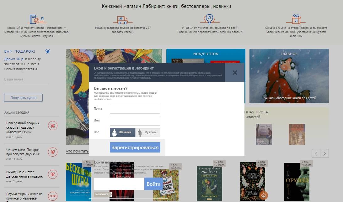 промокод для вайлдберриз на первую покупку онлайн займы на карту без проверок mega-zaimer.ru
