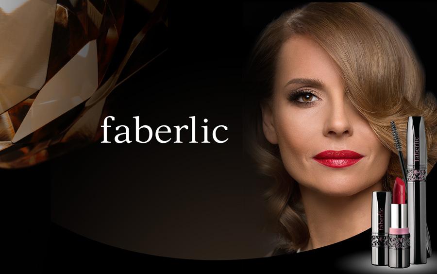 Тушь Faberlic