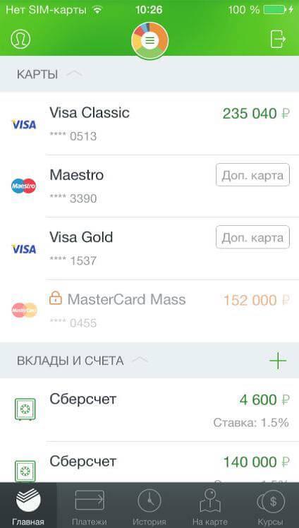 Выбрать карту для оплаты