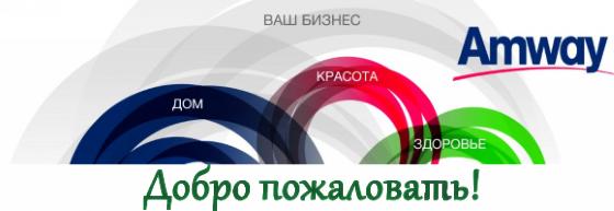 Личная страница НПА
