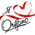 Фирма Oriflame