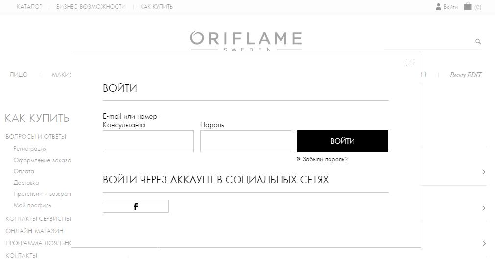 Oriflame.ru. вход