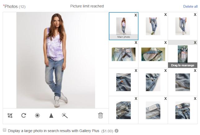 Галерея eBay