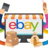 Особенности покупки товаров на eBay проживающим в Крыму