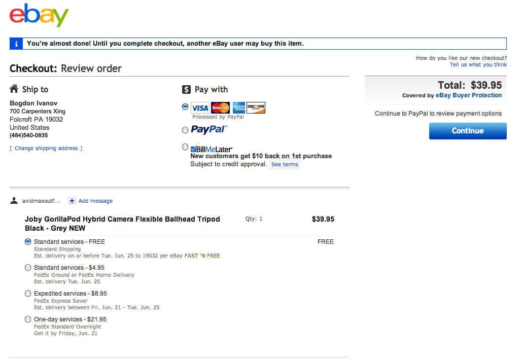 Как оплатить на eBay