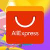Как удалить товары из корзины на Aliexpress: по одному, все сразу