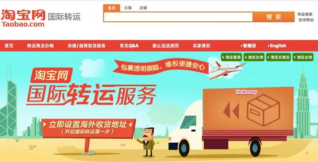 Как покупать через посредников Taobao