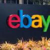 Покупка на eBay в России: инструкция по заказу, способы оплаты, нюансы доставки