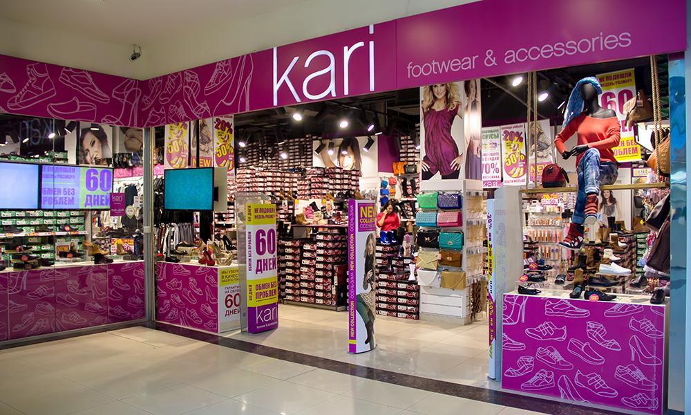 Магазин Кари