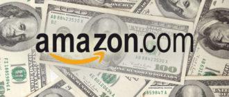 Оплата на Amazon
