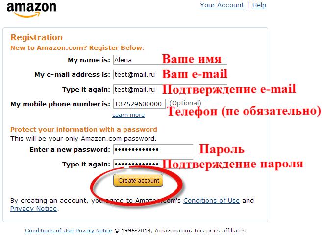 Регистрация в Amazon