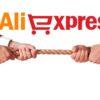 Обжалование решения по спору на Aliexpress