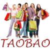 Как переключить язык интерфейса Taobao на русский: на сайте, в приложении