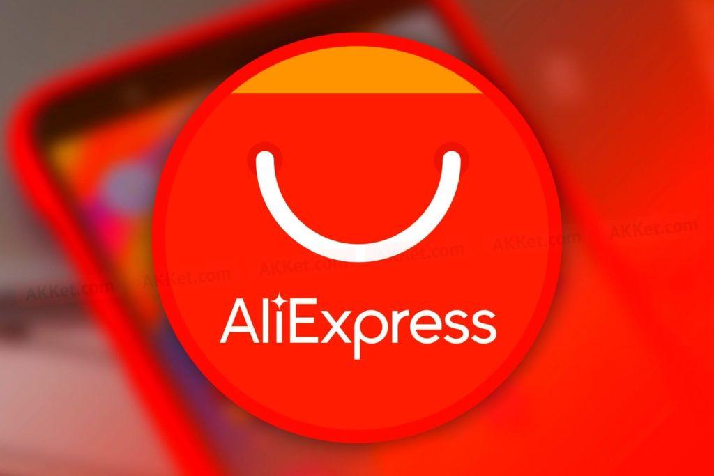Aliexpress фото