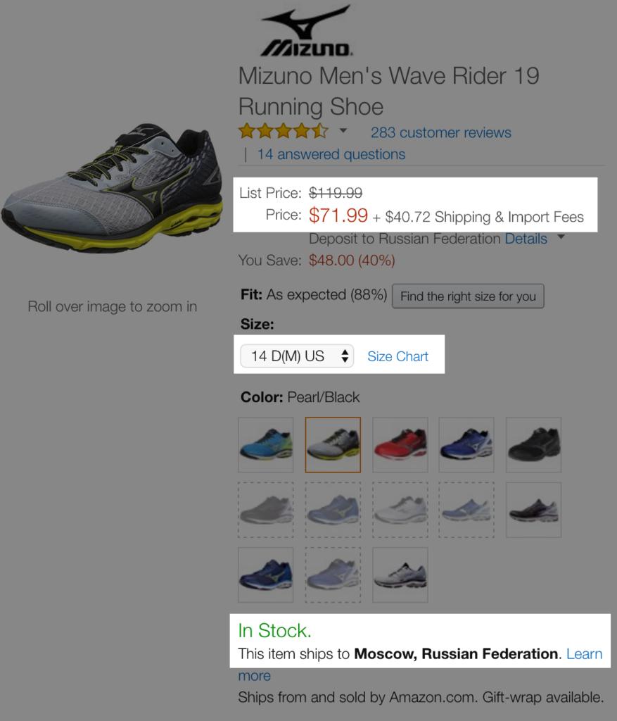 Amazon как покупать с доставкой