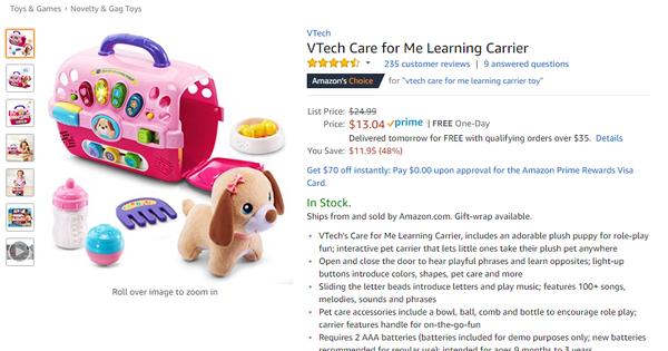 Amazon. игрушки