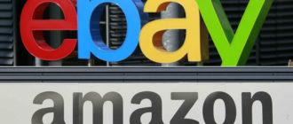 Ebay и Amazon фото