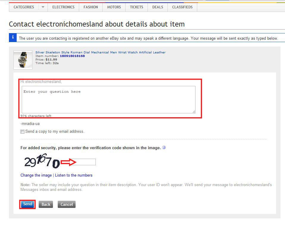 Ebay сообщение продавцу