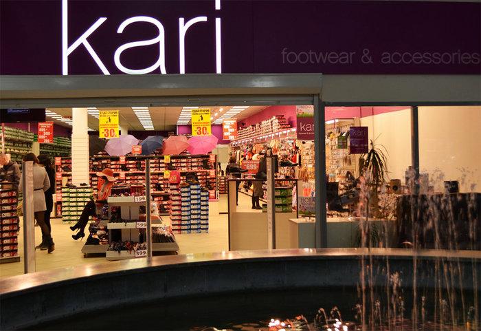 KARI – международная сеть магазинов