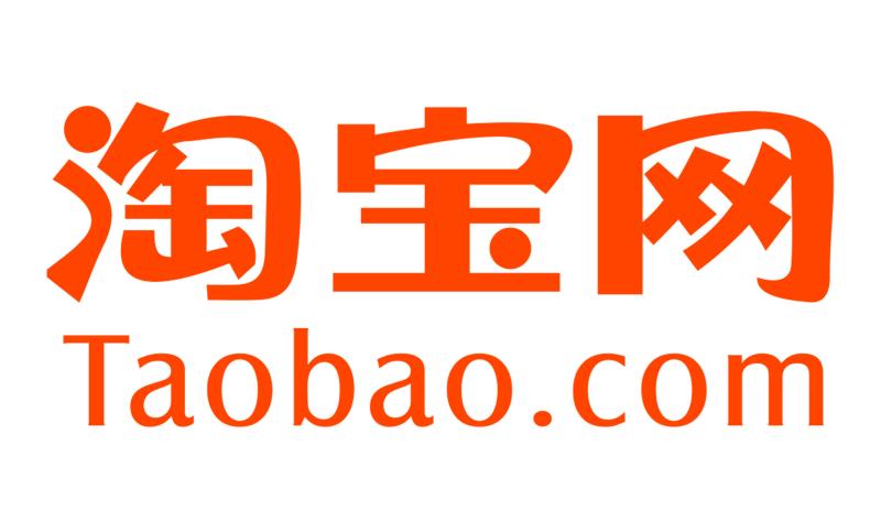 Taobao магазин