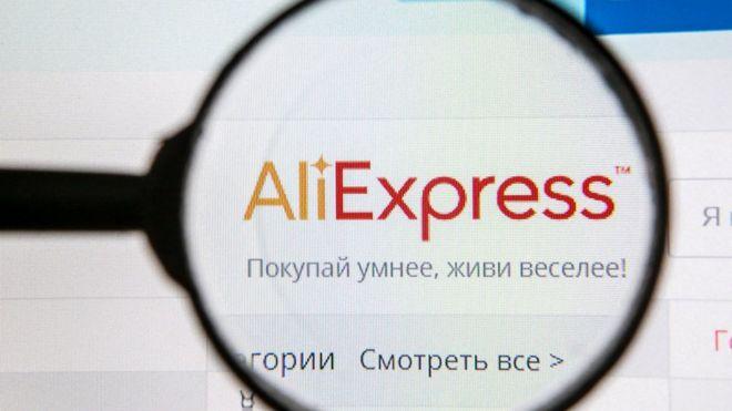 Алиэкспресс магазин