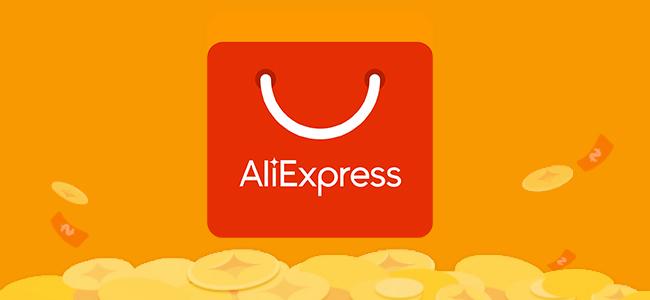 Баллы на Алиэкспресс