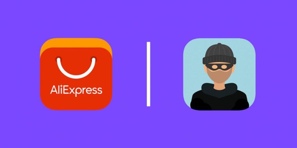 Как вычислить продавцов-обманщиков на AliExpress