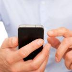 Купить через мобильное приложение