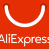 Подробно о добавлении и изменении номера телефона на Aliexpress